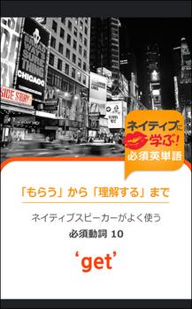 20150303-03.jpg