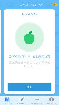 20150317-03.jpg
