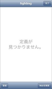 20150329-08.jpg